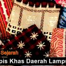 Sejarah Kain Tapis Lampung